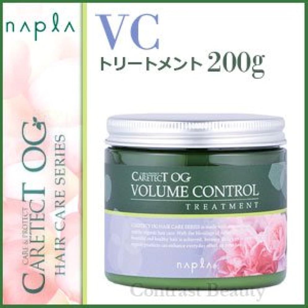 援助恥ずかしい結論【X4個セット】 ナプラ ケアテクトOG トリートメントVC 200g