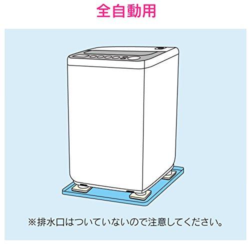 ガオナこれカモ洗濯機用トレーと防振パッドのセット全自動用(水滴から守る振動軽減570×570mm置くだけ簡単)GA-LF011