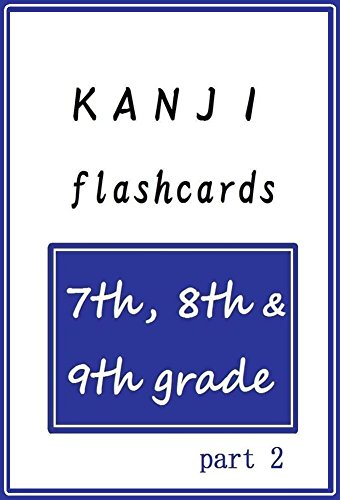 Kanji Flashcards 〔7th, 8th & 9th grade〕 PART 2 (English Edition)
