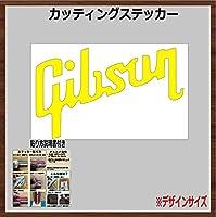 ②Gibson カッティングステッカー ギター レスポール (8×5㎝ 【3枚組】, 黄色)