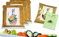 有機米ぬか使用!ぬか床【ぬかの花3個セット+専用補充ぬか】食べられる美味しいぬか床|京都・祇園料亭の味|超熟成|最高級贅沢素材