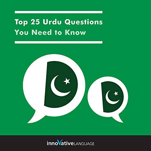 Top 25 Urdu Questions You Need to Know cover art