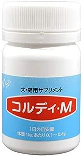コルディ・M 30g入り 犬猫用冬虫夏草サプリメント 純国産