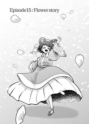 Flour story 飛鳥舞伝‐花の乳母姫ノ章‐