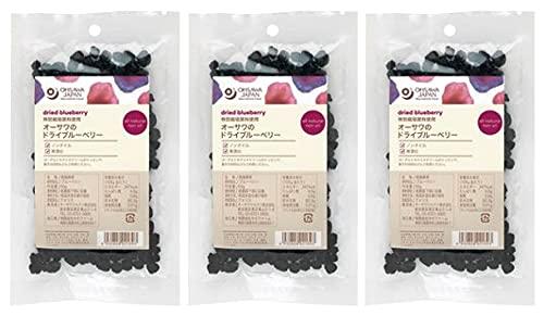 無添加ドライブルーベリー50g×3個★ネコポス★ブルーベリー(アメリカ産)海外認定原料使用 ★オイルコーティングなし ★砂糖・添加物不使用 ★そのまま食べるほか、菓子の材料など に