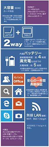 MWORKSPro8.9インチ2-in-1タブレットWindows10タッチスクリーン[mobileOffice/クアッドコアAtomZ8300/DDR3SDRAM/32GB/2GBRAM/日本語キーボード/64bit]【国内メーカー保証1年】s003