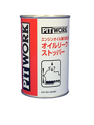 PITWORK(ピットワーク) エンジンオイル漏れ防止剤 オイルリークストッパー(オイルシーリング剤) 250ml【ワ...