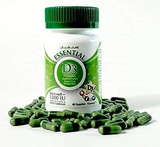 Essential D3 Plain Vitamin, 5,000 IU