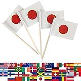 JBCD 100 Pcs Japan Flag Toothp...