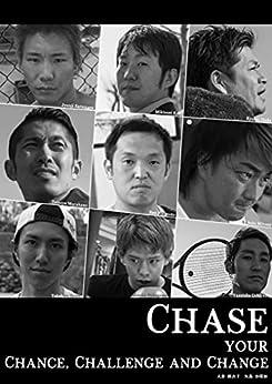 [大倉麻衣子, 矢島沙耶加]のChase your Chance, Challenge and Change