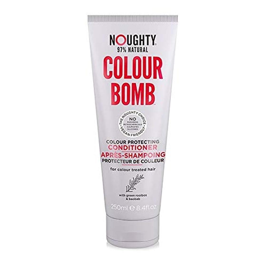 ハーネス叫ぶフリッパー[Noughty] コンディショナー250Mlを保護Noughtyカラー爆弾の色 - Noughty Colour Bomb Colour Protecting Conditioner 250ml [並行輸入品]