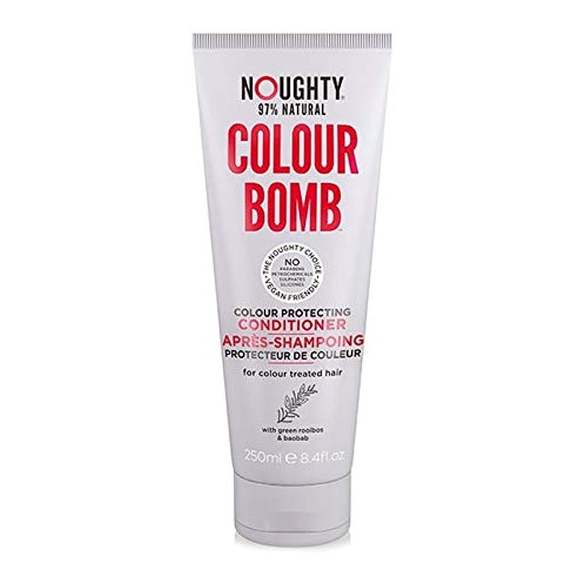 添付有益な境界[Noughty] コンディショナー250Mlを保護Noughtyカラー爆弾の色 - Noughty Colour Bomb Colour Protecting Conditioner 250ml [並行輸入品]