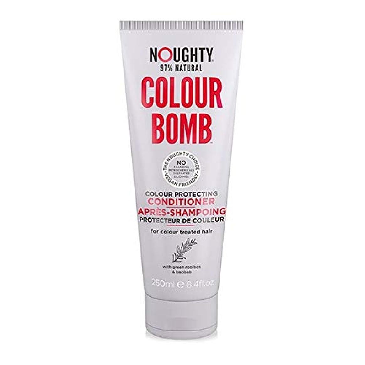 ガラス許容モジュール[Noughty] コンディショナー250Mlを保護Noughtyカラー爆弾の色 - Noughty Colour Bomb Colour Protecting Conditioner 250ml [並行輸入品]