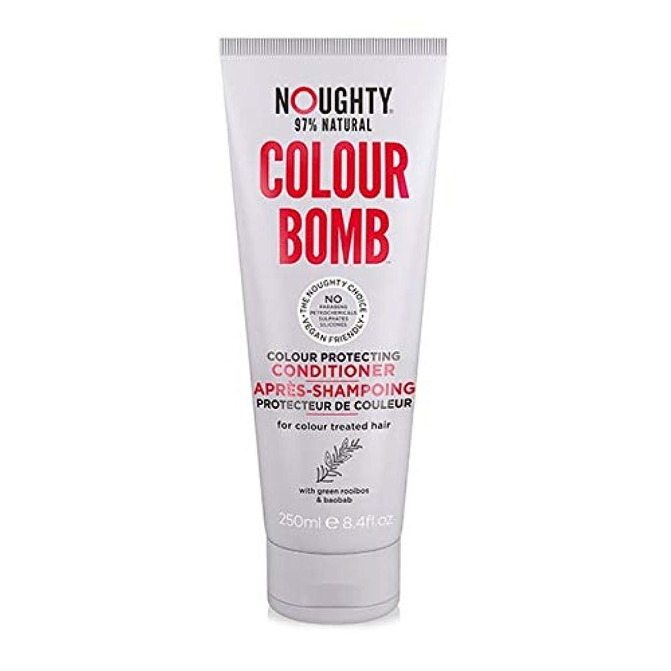 重々しい直接買い手[Noughty] コンディショナー250Mlを保護Noughtyカラー爆弾の色 - Noughty Colour Bomb Colour Protecting Conditioner 250ml [並行輸入品]