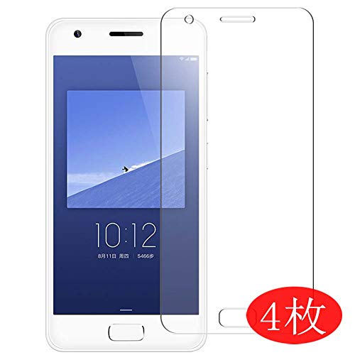 【4 Pack】 Synvy Screen Protector for Lenovo ZUK Z2 Pro 0.14mm TPU Flexible HD Clear Case-Friendly Film Protective Protectors [Not Tempered Glass] New Version