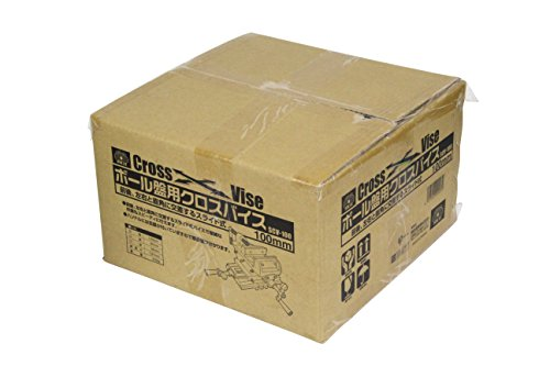 藤原産業『SK11ボール盤用クロスバイス(SCV-100)』