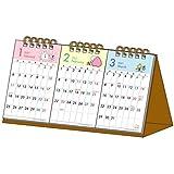 サンスター文具 スヌーピー 2021年 カレンダー 卓上 3ヶ月 S8518793