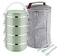 [ユリカー] 保温弁当箱 二段 三段 四段 大容量 ステンレス ランチボックス お弁当用 漏れ防止蓋 会社/学校/キャンプ/ハイキングに適用 四段グリーン