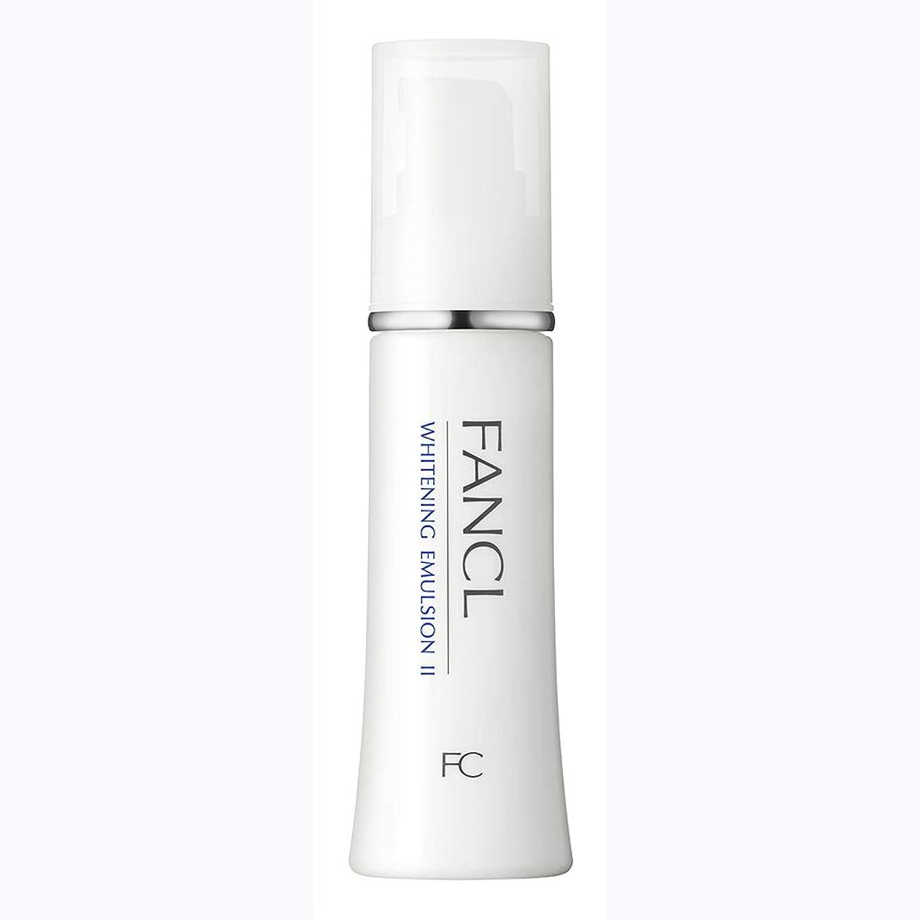 住居ダイバーガソリンファンケル(FANCL) 新 ホワイトニング 乳液 II しっとり 1本 30mL<医薬部外品>