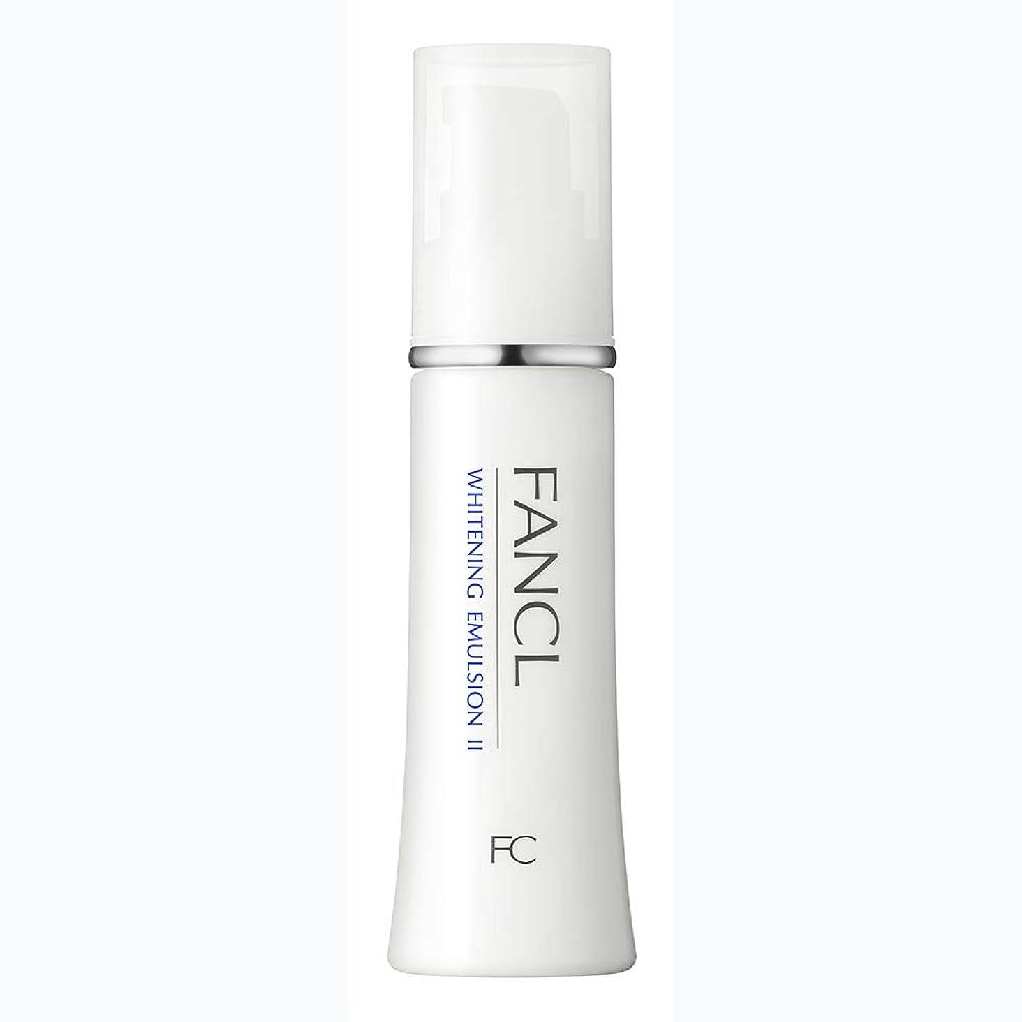 酒細分化する有彩色のファンケル(FANCL) 新 ホワイトニング 乳液 II しっとり 1本 30mL<医薬部外品>