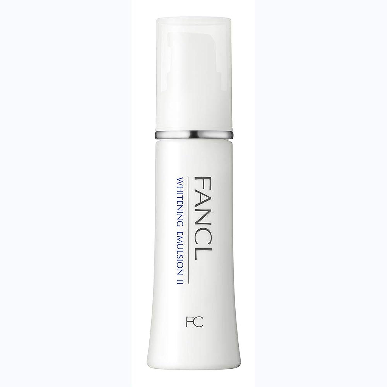 味わうなめらかな無能ファンケル(FANCL) 新 ホワイトニング 乳液 II しっとり 1本 30mL<医薬部外品>