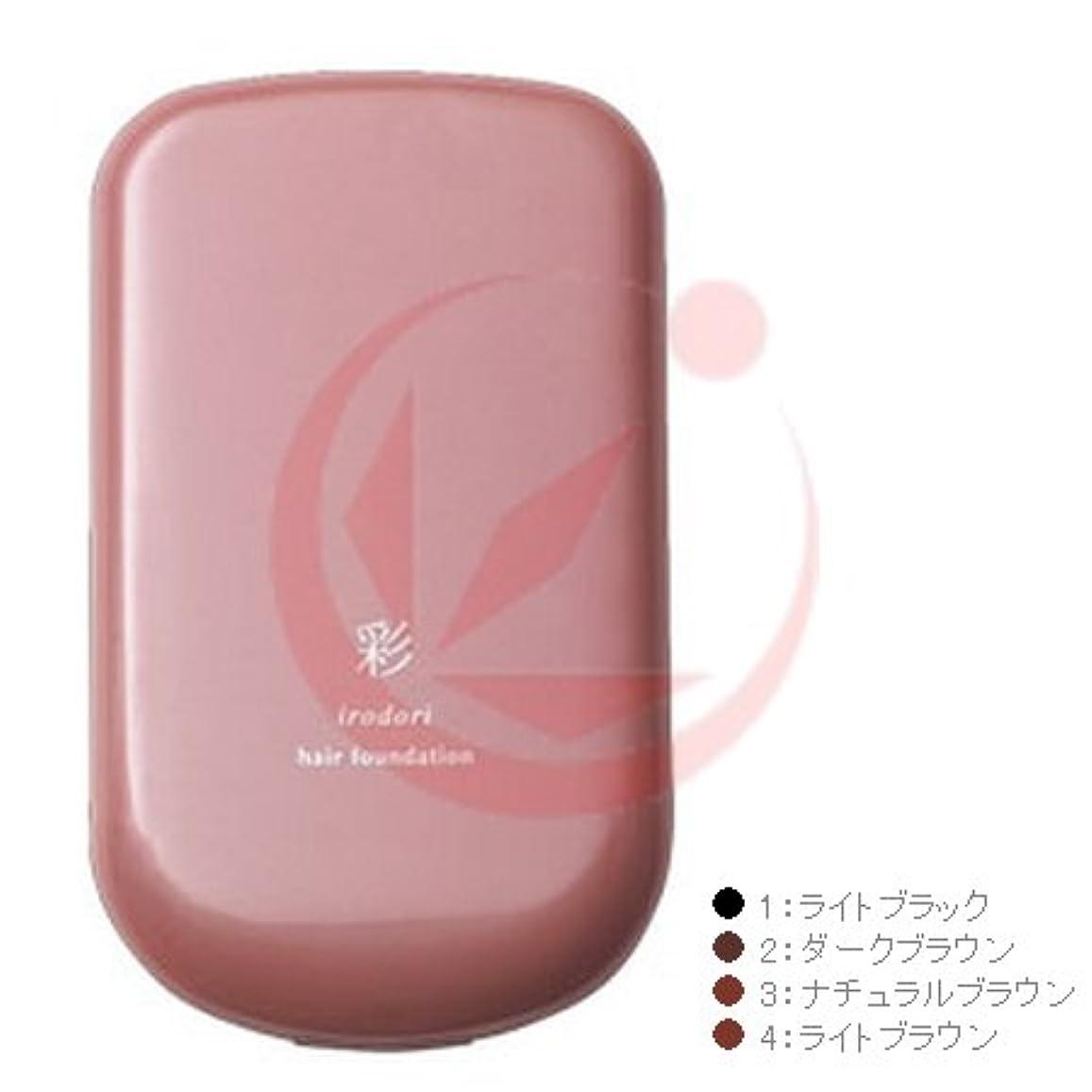 ずるいモーテル顔料イリヤ 彩(いろどり) ヘアファンデーション 13g ケース付 ライトブラウン