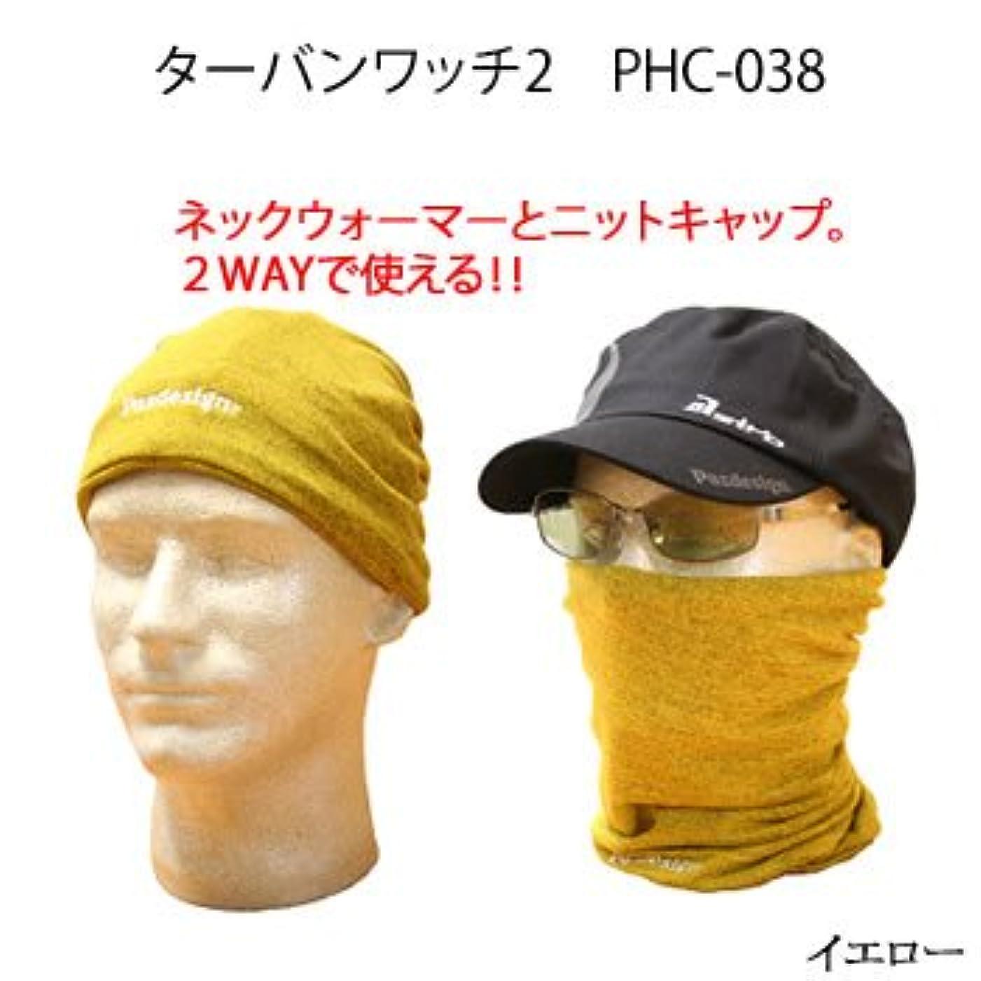 スピン雷雨ウェーハパズデザイン ターバンワッチII PHC-038 グリーン