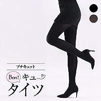 【着圧タイツ 日本製】プチキュット Bon!キュ~タイツ (ブラック, M)