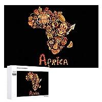 ジグソーパズル 木製パズル 壁の装飾 壁飾り 500ピース 1000ピース 教育ゲーム 知育玩具 パズル puzzle アフリカの地図 多機能 人気 誕生日 プレゼント 贈り物