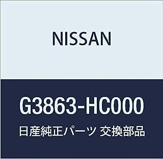NISSAN(ニッサン)日産純正部品ルーフ ラック G3863-HC000