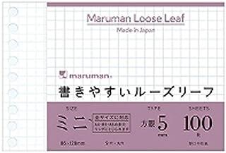 マルマン B7変形サイズ ルーズリーフ 5mm方眼罫 L1432 『 2 冊 』