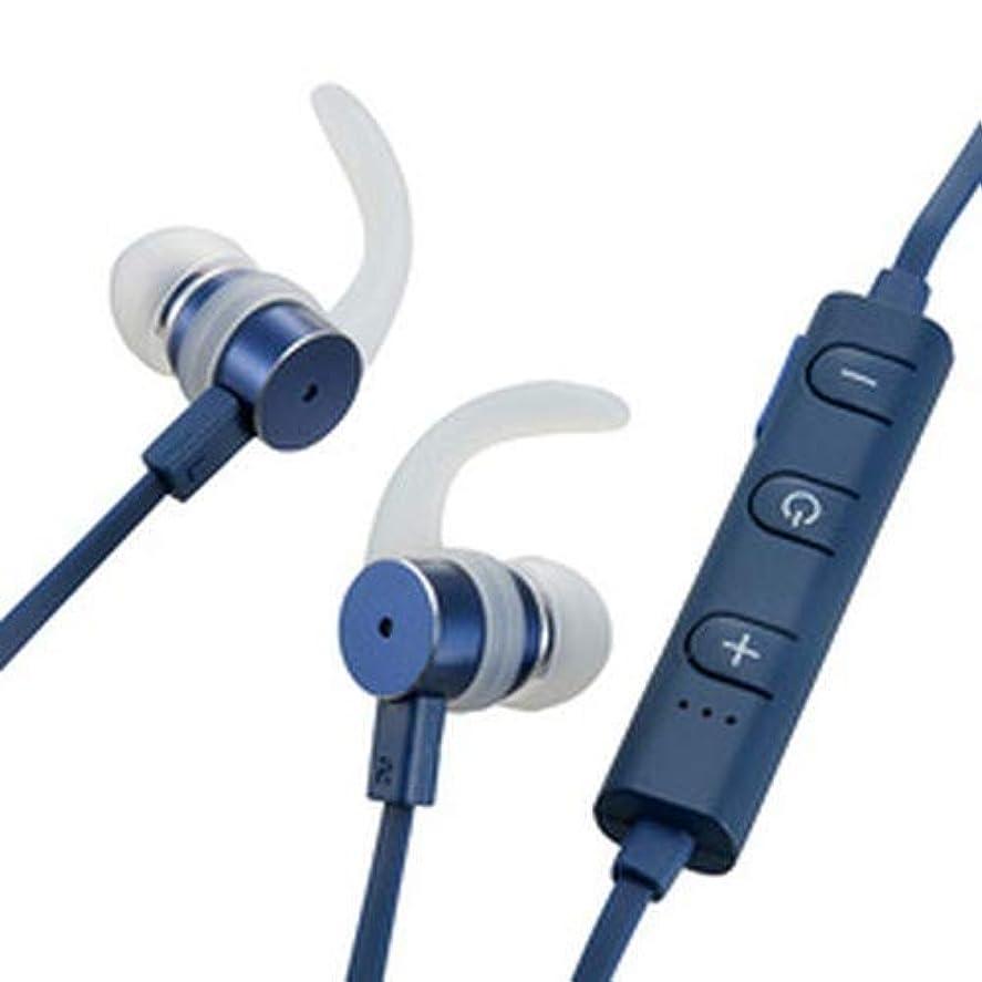 かごおもてなしパンフレットオーム Bluetooth対応 ダイナミック密閉型カナルイヤホン(ブルー)AudioComm OHM HP-W170N-A(03-2269)