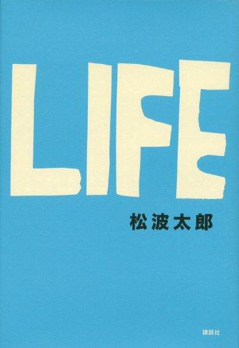 LIFEの詳細を見る