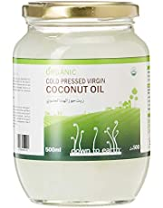 Down To Earth Organic Virgin Coconut Oil For Skin, Hair, and Body, 100% Organic Cold Pressed Oil, Best For Keto and Paleo diet - 500 ml