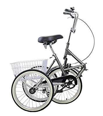"""CHENDGE2 Adult Folding Tricycle Bike 3 Wheeler Bicycle Portable Tricycle 20"""" Wheels Gray"""