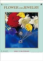 明和カレンダー2021年カレンダー壁掛け フラワー&ジュエリー MW-15 コレクション