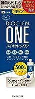 バイオクレン ワン スーパークリア 500ml (コンタクトケア用品)