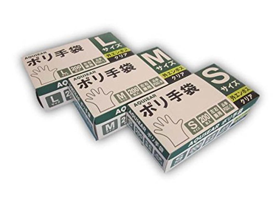 ボウル刺す韻AQUSEAR ポリ手袋 外エンボス L クリア PGSC-L 1ケース4,000枚(200枚×20箱)