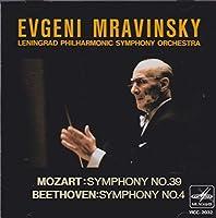 モーツァルト:交響曲第39番&ベートーヴェン交響曲第4番