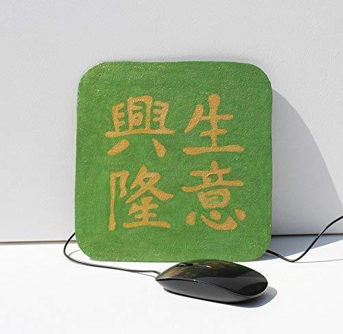 Feng Shui Mauspad für Wohlstand und Erfolg, Glücks-Kalligraphie Schreibtisch Dekoration in Grün, Geschenk für Eröffnung und Jubiläum, INaCHI Glücksbringer Design-Serie