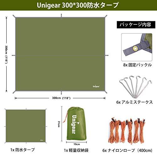 Unigear防水タープキャンプタープテント軽量日除け高耐水加工紫外線カット遮熱サンシェルターポータブル天幕シェードアウトドア収納ケース付2-6人用4サイズ