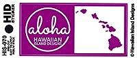 HID ハワイアン ステッカー デカール(aloha-ハワイ州/Sサイズ) ハワイアン雑貨 ハワイ 雑貨 お土産 (パープル)