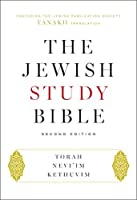 The Jewish Study Bible: Black/Genuine Cowhide