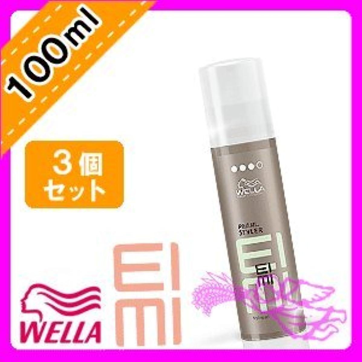 生産的広げる憧れウエラ EIMI(アイミィ) パールスタイラージェル 100ml ×3個 セット WELLA P&G