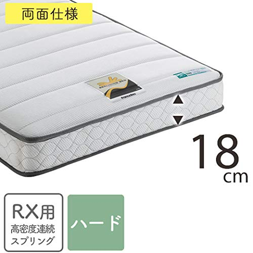 フランスベッド『電動リクライニング用マットレスセミダブル(RX-STD2)』