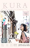 KURA -栃木市- (Yoshitatsu Yumi × Watanabe Shinichi)栃木県まちあるき写真集 (YUM innovation LLC.)
