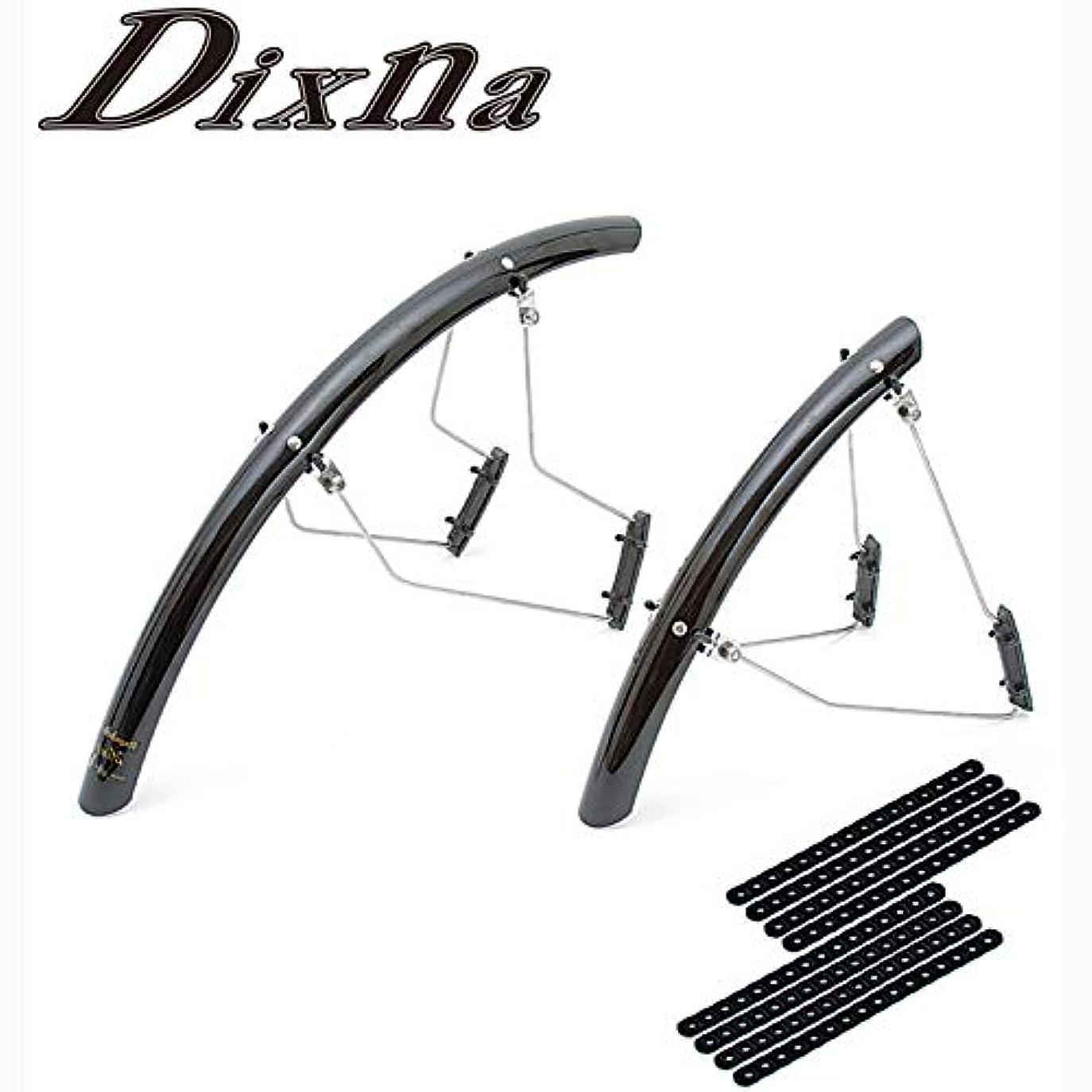 許容できる圧縮された忘れっぽいDIXNA(ディズナ) クラウドリフト 700c用 フェンダー カラー ブラック V23P030 ブラック