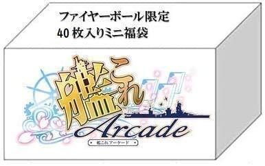 艦隊これくしょん 艦これアーケード Arcade 40枚入り つめあわせ 改ホロか中破ホロ1枚確定! 【安心安全のAmazon倉庫管理で即発送】