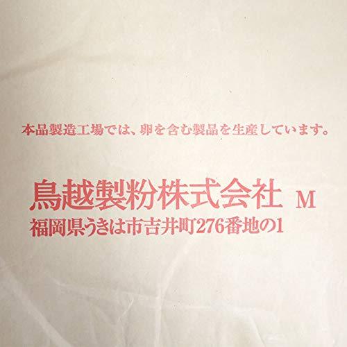 【業務用】鳥越製粉TD202イーストドーナツミックス20kgミックス粉