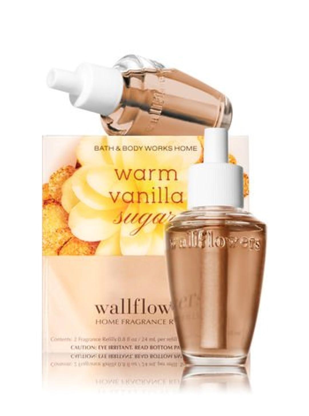 変更手書き心から【Bath&Body Works/バス&ボディワークス】 ルームフレグランス 詰替えリフィル(2個入り) ウォームバニラシュガー Wallflowers Home Fragrance 2-Pack Refills Warm Vanilla Sugar [並行輸入品]